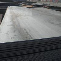 无锡TQ460MCC钢板 TQ460MCC高强度结构板批发零售