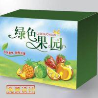 郑州鸡蛋箱、水果箱15638212223质量 价格***低