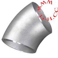定制供应45度钛弯头,钛合金管件