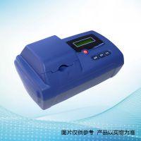 中西 水中硫化氢检测仪(升级产品) 型号:CJ3-GDYS-103SN库号:M314081