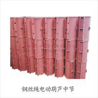 电动葫芦卷筒尺寸 钢丝绳卷筒规格 3t12m葫芦外罩价格 安尔特