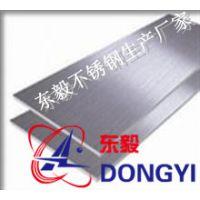 8Cr20Si2Ni相当于国内不锈钢什么材质?