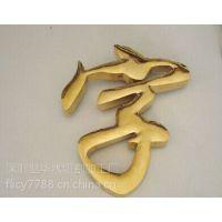 深圳宝安松岗光明观澜铜板加工厂