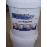无机渗透防水结晶 防水涂料价钱 北京德瑞兴