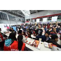 2018年第26届上海国际精品陶瓷卫浴展览会--展会信息