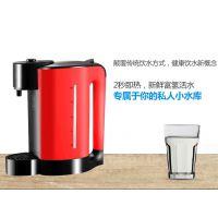 厂家供应2S秒即热富氢水机 即开式电热水壶 即热式开水机 富氢水机