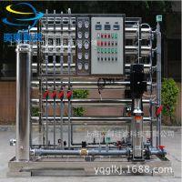 供应镀膜玻璃清洗用超纯水设备 上海反渗透设备生产厂家