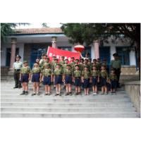 2017少年精英军事童军营