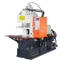 精品推荐小型机快速成型立卧式注塑机C型立式注塑机进退可调架模方便