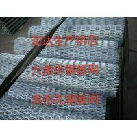 厂家供应幕墙装饰吊顶喷塑铝板网,异型孔钢板网,六边形花式孔钢板网