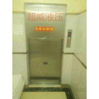 超威SJ-6.1室内传菜电梯