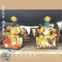 供应承接寺庙佛像 四大天王 十八罗汉佛像 释迦摩尼佛 玻璃钢佛神塑像