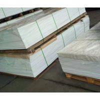 购买PP聚丙烯板材到上海南桥宁富路139号来