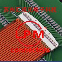 供应I-PEX 20584-071E-01 FPC 71P连接器