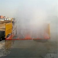 杭州洗轮机hx-2000型厂家定制安装调试