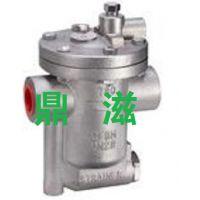 DSC不锈钢倒筒式空气疏水阀680A系列