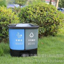 脚踏式分体分类垃圾桶质量好,固定地上垃圾桶价格