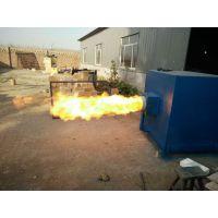 生物质颗粒燃烧机应用范围广利川厂家直销