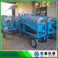 河北邢台供应GT1848型滚筒筛 滚筒筛分机价格 炉渣滚筒筛分机械