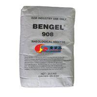 BENGEL 908有机膨润土