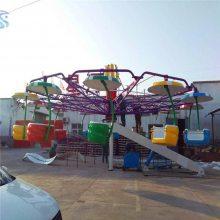 大型新型游乐场设备双人飞天srft河南三星游乐设备厂家