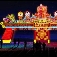 自贡振兴花灯公司/大型彩灯/狗年花灯设计/狗年大吉