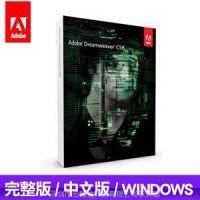 正版供应Adobe InDesign排版软件