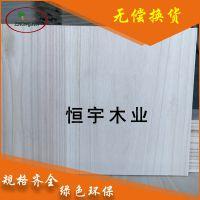供应 桐木床板 实木床条 桐木家具板定制 厂家批发 年底放价