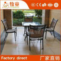 定制户外休闲金属桌椅组合 户外休闲藤椅五件套厂家直销