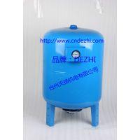 供应压力罐TY-06-100L_blue 带压力表
