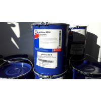 供应福斯风电润滑油gleitmo585K风电专用低温轴承润滑脂