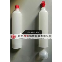 ISO聚乙烯筒177ml别名标准挤出筒优质塑料