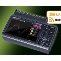 日本图技GRAPHTEC数据采集器midi Logger GL240海外直邮