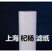 乳化液过滤纸-皂化液过滤纸-上海杞杨工业滤纸厂家