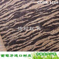 专业生产批发 软木加工 软木鞋材 库存充足 CORK-116#