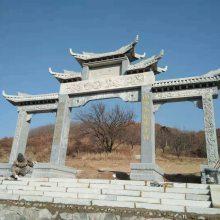 杭州石头牌楼制作嘉祥金玉石雕加工厂