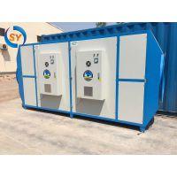 三门峡@光氧等离子废气净化处理设备生产厂家SY-5处理方案
