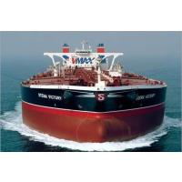 澳洲墨尔本双清到门海运服务推荐