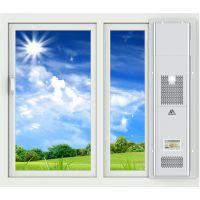 美加尔窗式新风面向山东区域招募代理加盟商