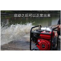 手推式抽水泵 190型配套大口径抽水泵价格