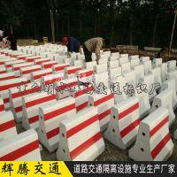 河南水泥隔离墩厂家供应500*500红白隔离墩防撞墩交通设施