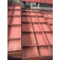 德宏钢模板厂家销售-德宏旧钢模板多少钱一块