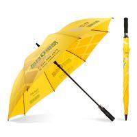 雷州雨伞厂 雷州太阳伞定做 雷州广告雨伞制作