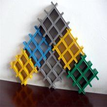 坡道桥边玻璃钢格栅 楼梯踏板格栅 水沟盖板多少钱一米