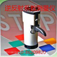 吉林油水洁面仪OTEX优势产品