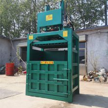 济南废油漆桶压块机图片 塑料瓶压缩打包机 启航塑料薄膜打包机厂家