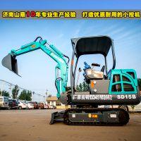 【云南楚雄河道清淤的小型挖掘机】养殖场作业的微型挖掘机 小挖机