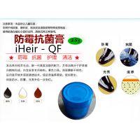 广州艾浩尔供应皮革清洁防霉护理膏_iHeir-QF厂家供应