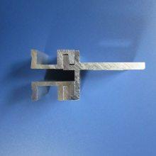 江苏厂家直销 幕墙配件 铝合金挂件 石材背栓 预埋板 预埋槽道