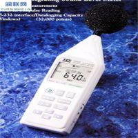 钟祥可程式噪音计 可程式噪音计TES-1352A原装现货